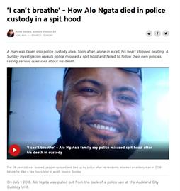 Alo Ngata - News